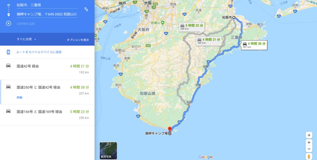 三重→和歌山 走行距離