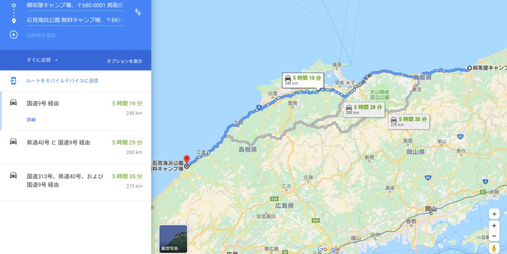 中国地方ツーリング 鳥取から島根