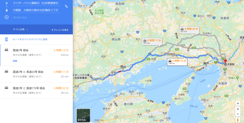 中国地方ツーリング 広島から岡山から大阪へ