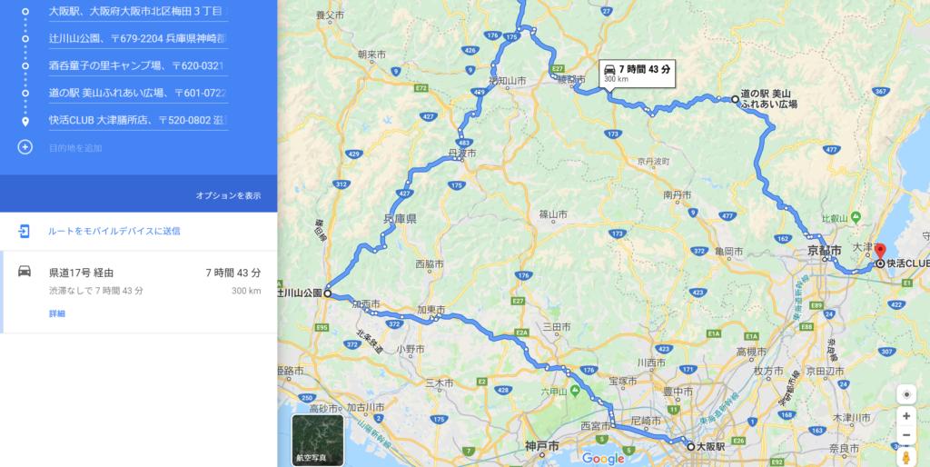 大阪→兵庫→滋賀 走行距離