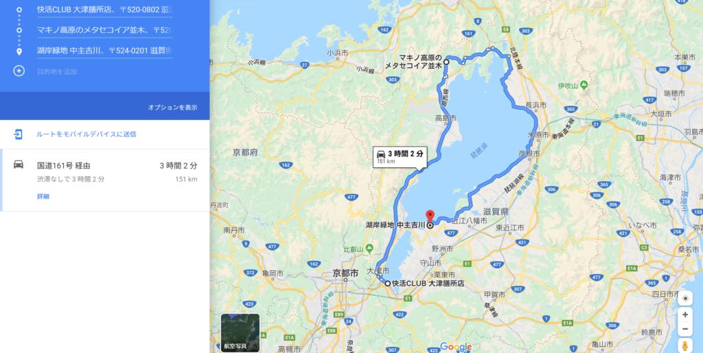 琵琶湖一周 走行距離