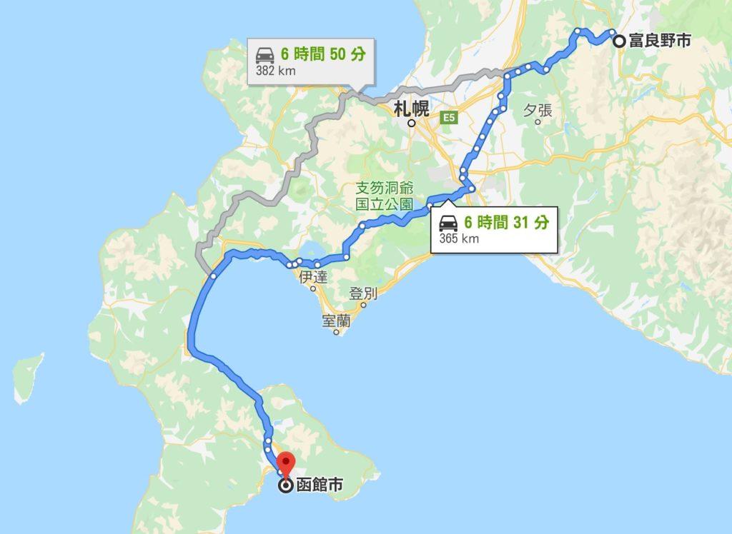 函館から富良野