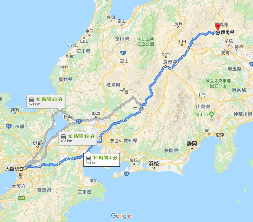 大阪から群馬まで