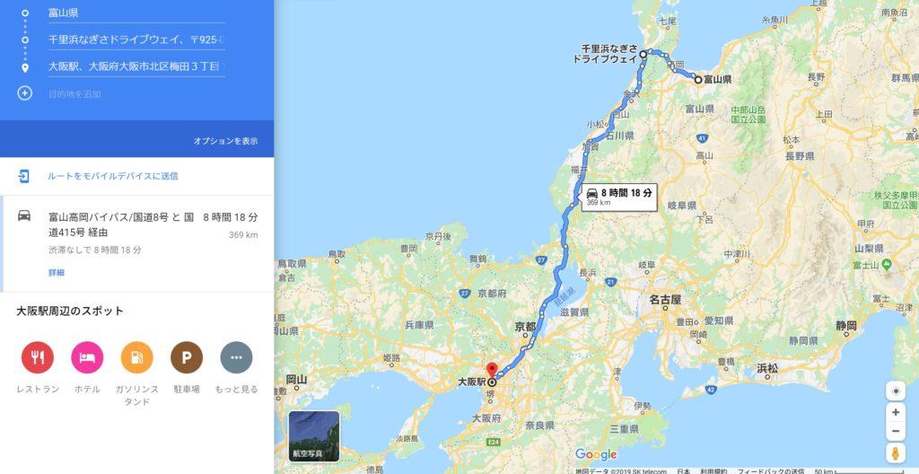 千里浜なぎさー大阪