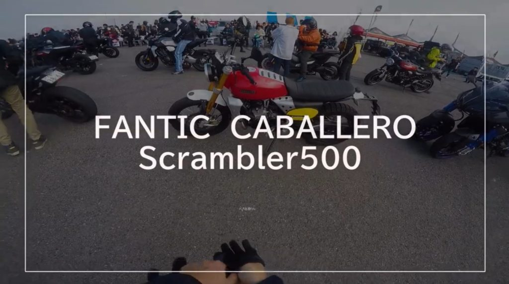 fantic caballero scrambler500