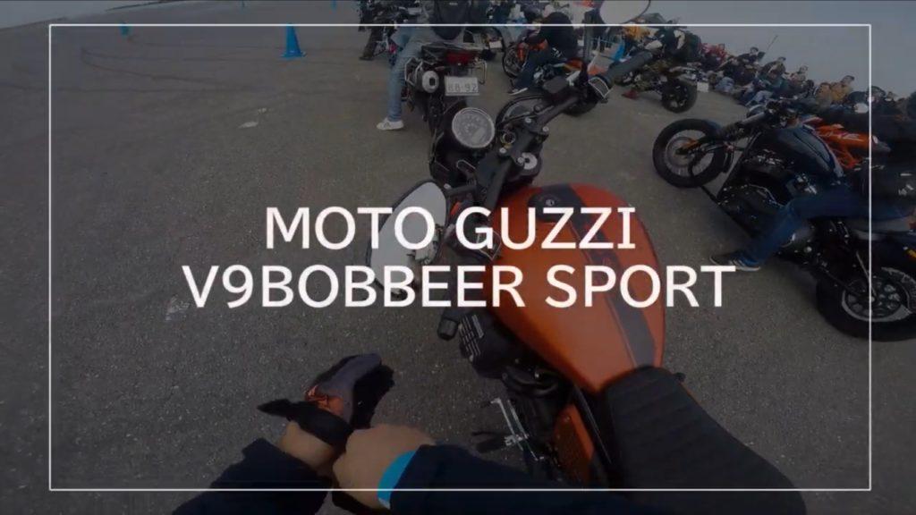 MOTO GUZZI V9BOBBER SPORT